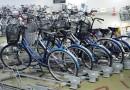 렌탈 자전거 빌리는 방법