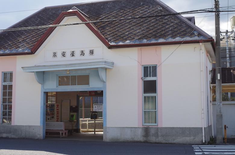 yashima_kotoden yashima station