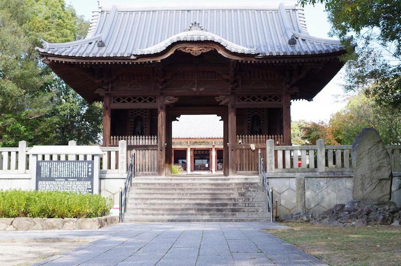yashima_temple