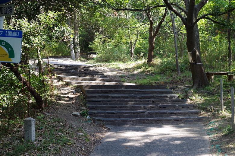 yashima_way up1