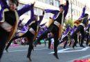 간온지 제니가타 마쓰리(축제) ‐ 제니가타 요사코이(음악, 의상, 춤이 아울러진 축제)