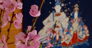 풍채가 고풍스러운 우타즈 쵸우가와 히나닝교
