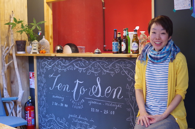 TEN to SEN_owner