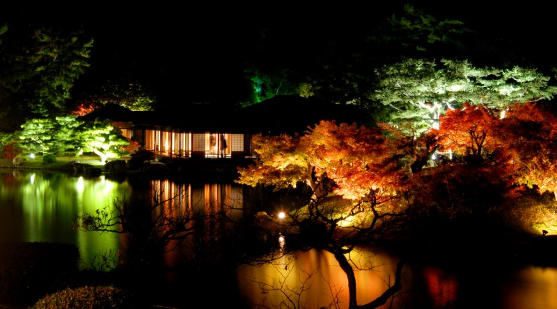 Fall Illumination - Ritsurin Garden