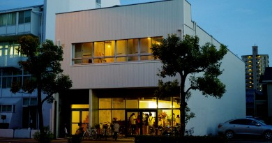 Kinco.  – Lively Hub In the Center of Takamatsu