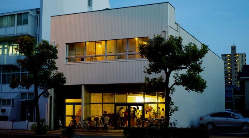 Kinco. - Takamatsu Hostel