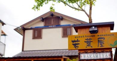 Wakabaya - Takamatsu Hostel