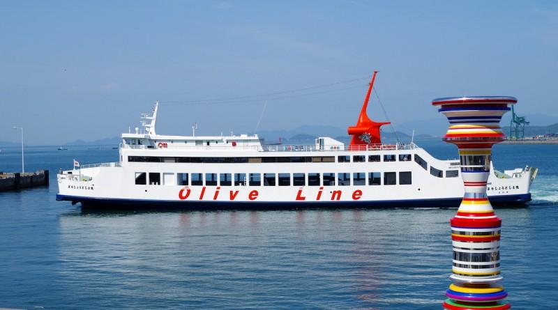 Ferry - Takamatsu Port