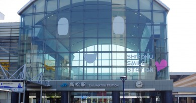 Takamatsu Station building