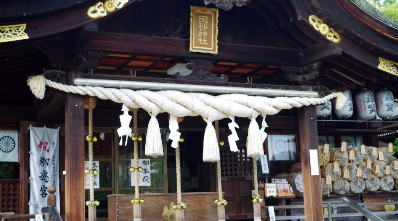 Tamura Shrine - Ichinomiya, Takamatsu