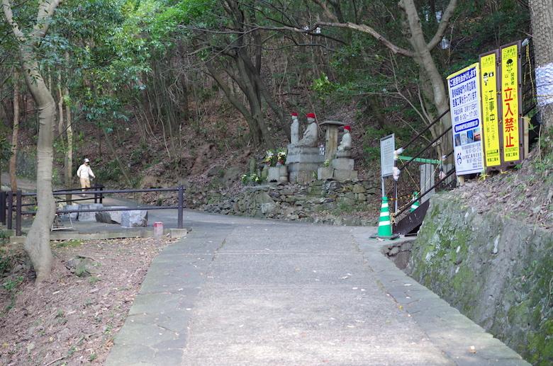 yashima way up2
