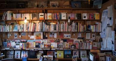 Natasho - Takamatsu bookstore