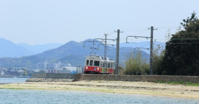 Shikoku Rail - Kotoden