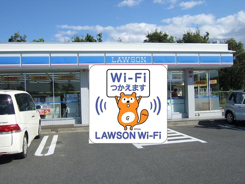 wifi_lawson