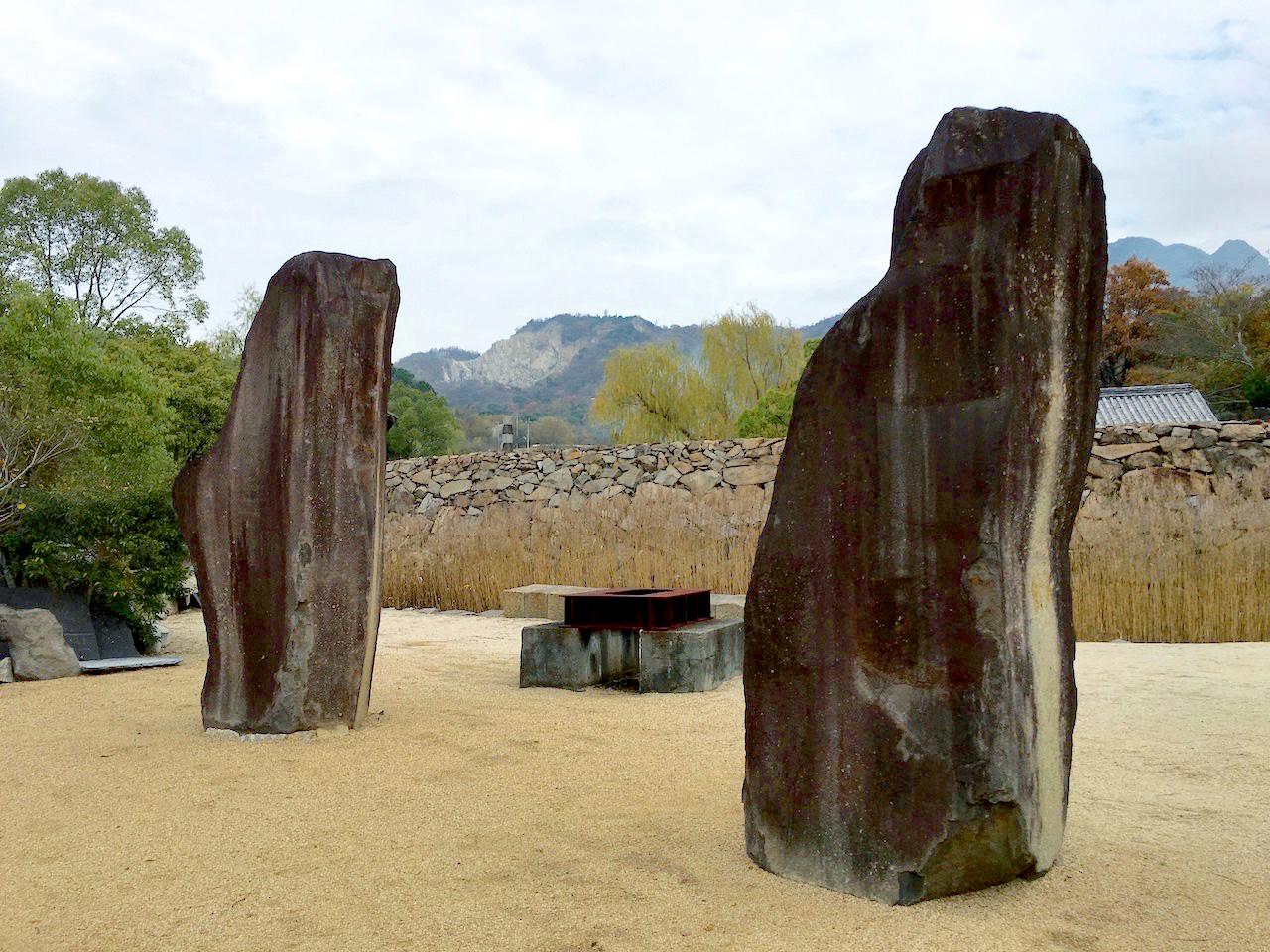 Isamu Noguchi Garden Museum   Life Takamatsu - The City Guide