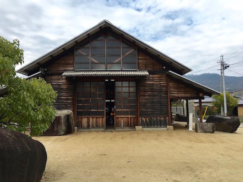 isamunoguchigardenmuseum_reception