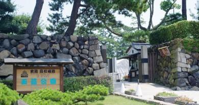 Entrance - Tamamo Park, Takamatsu