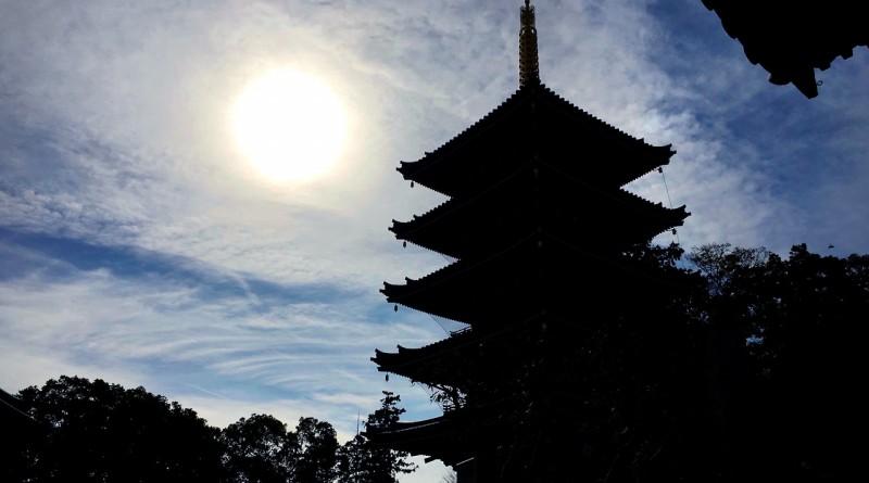 Honenji temple - Busshozan, Takamatsu