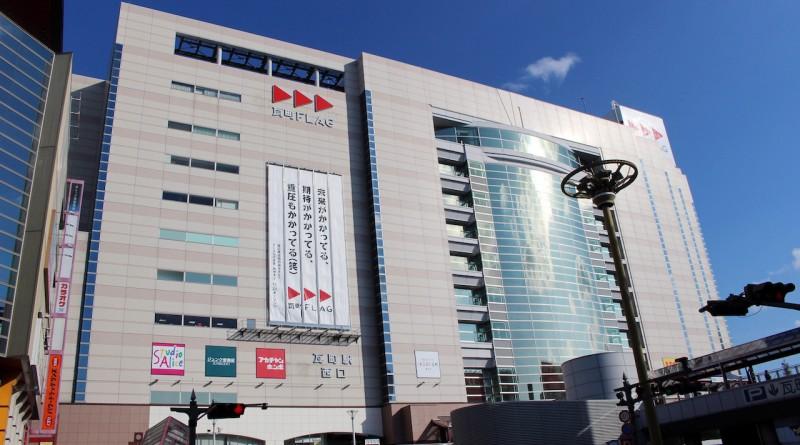 Kawaramachi Station & Kawaramachi FLAG - Heart of Takamatsu