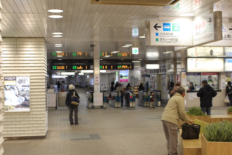 kawaramachi_gate