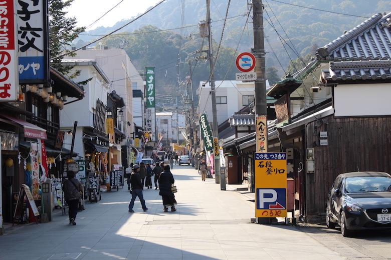 kotohira_shops
