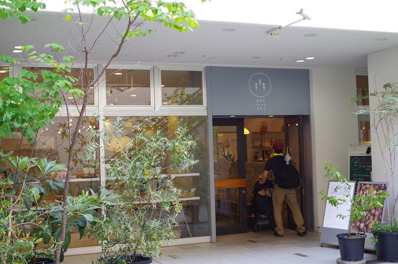 machinoschule_entrance