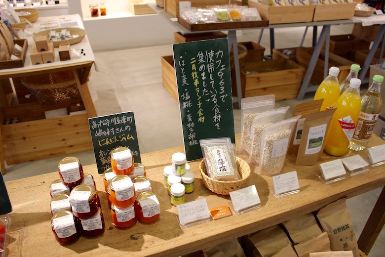 machinoschule_food