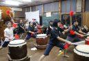 Experiencing the Sanuki Mannou Taiko Drum