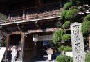 Shikoku 88 Temple Pilgrimage