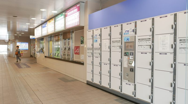 Coin lockers in Takamatsu city centre