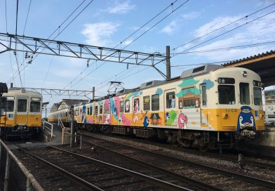 The train you will not miss when traveling in Takamatsu – The Kotoden