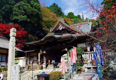 Beauty spot for leaf peeping in Kagawa – Okuboji