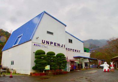 The silver-white world – Snowpark Unpenji