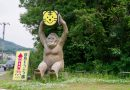 Shirotori zoo – A place to approach and play with little animals