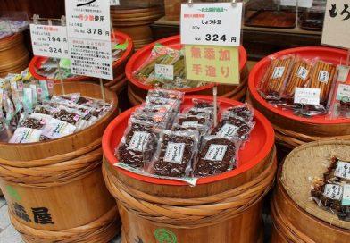 "Pickle shop that keeps up the taste of tradition – "" KOUMONO-DOKORO(pickle shop) OMORIYA"""