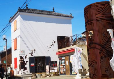 Gathering of Japanese Monsters – the Yokai Art Museum in Shodoshima