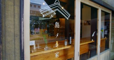 Shimameshiya restaurant – a cuisine from local ingredient in Shodoshima