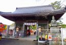 Yodaji temple – a temple repelling disease and misfortune