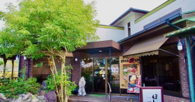 Hoshigoe-no-sato – A restaurant to enjoy the tasty Sanuki Yume Buta