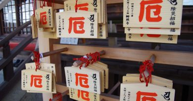 The Goshoji temple and the Yakuyoke Utazu Daishi