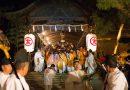 Reitaisai – Yearly Kotohira-gu Festival