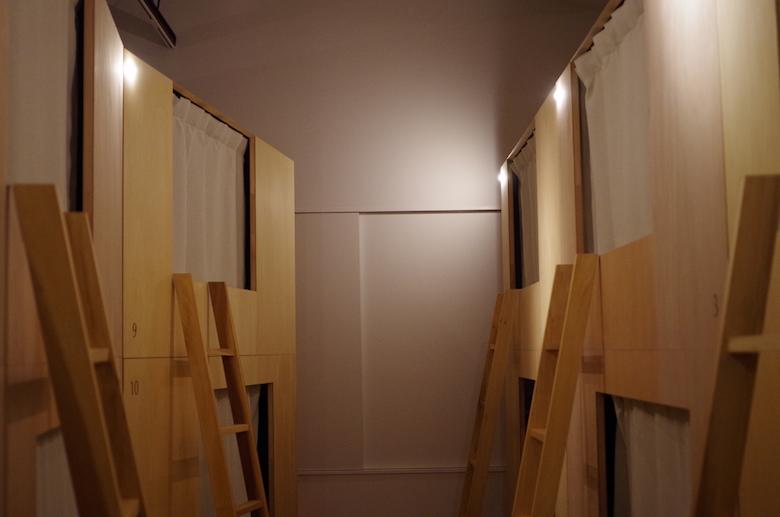 Kinco.dormitory