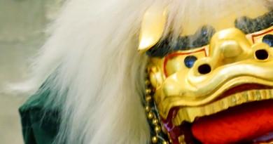 狮子舞节 - 高松