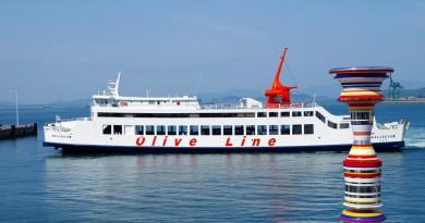 轮渡渡船 - 高松港 - 香川县、濑户内海