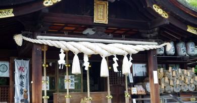 田村神社 - 高松的景点