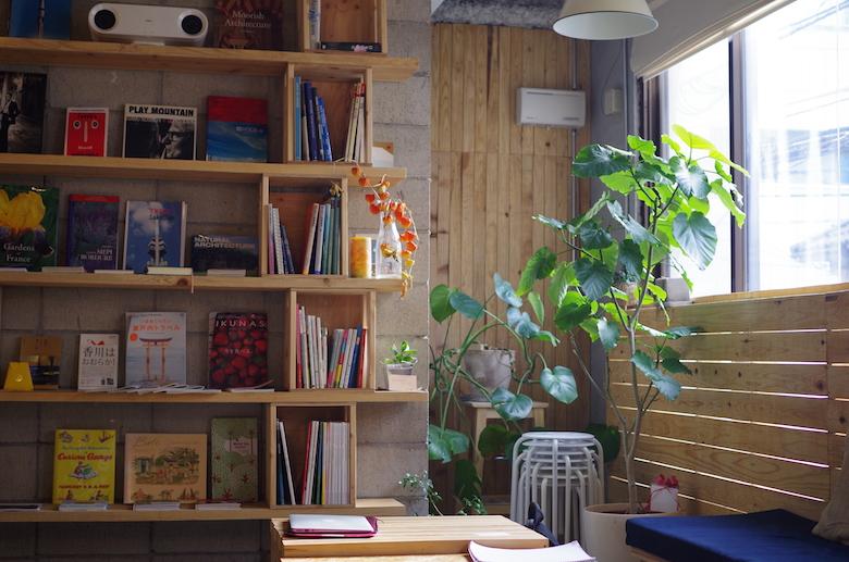 tentosen_book,interior