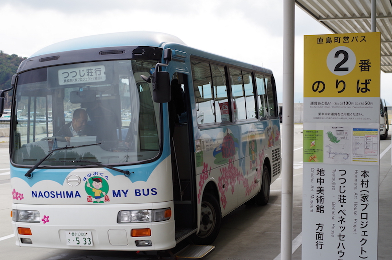 naoshima_bus