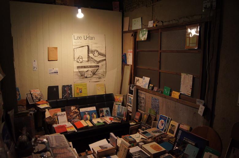 natasho_books2
