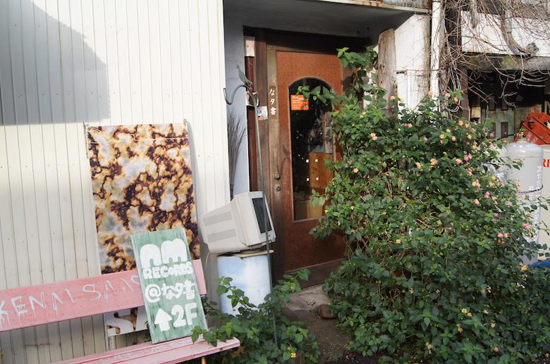 natasho_entrance