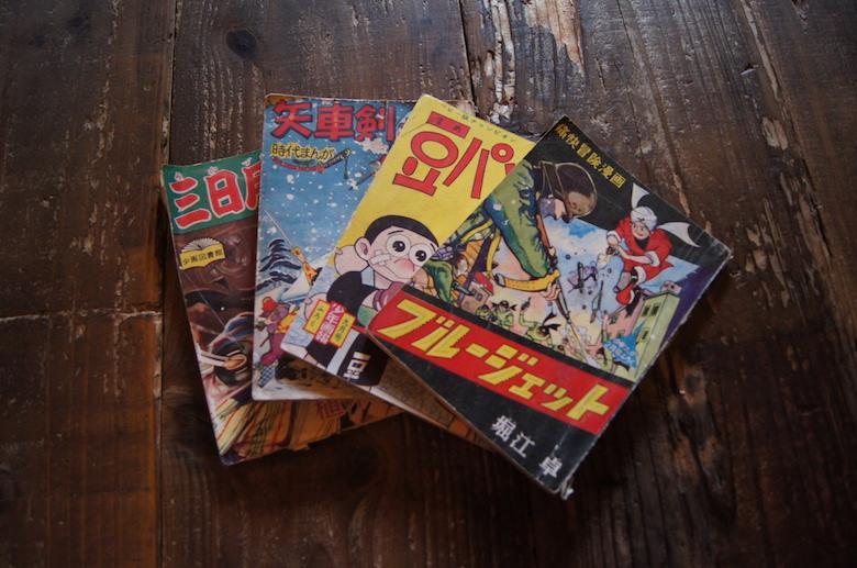 natasho_manga